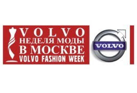 Volvo Fashion Week, 29 сезон